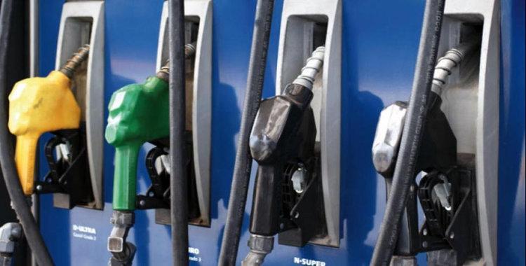 Afirman que se produjo un aumento en el precio de los combustibles   El Diario 24