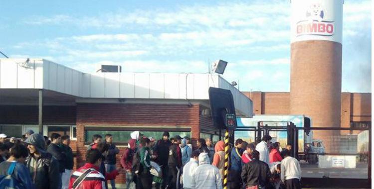 La multinacional Bimbo despidió a 100 trabajadores en su planta de Pilar | El Diario 24