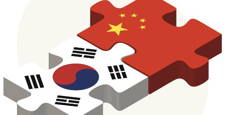 China y Corea del Sur se unen para responder a Corea del Norte si realiza otra prueba nuclear   El Diario 24