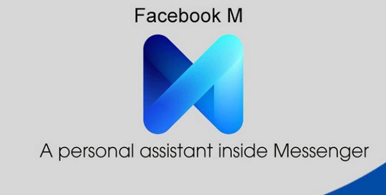 Facebook ultima detalles para lanzar un asistente de Inteligencia Artificial | El Diario 24