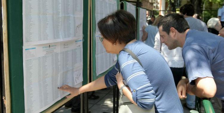 La Cámara Nacional Electoral abrió una web para conocer la identidad de los aportantes | El Diario 24