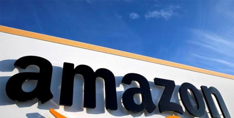 Amazon planea una millonaria inversión en la Argentina | El Diario 24