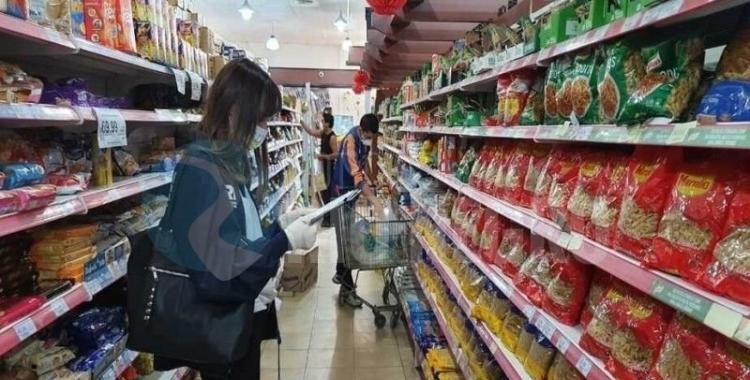 Mirá hasta cuándo extendieron los Precios máximos de alimentos, bebidas y artículos de limpieza | El Diario 24