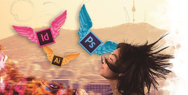 Por qué el 27 de abril es el Día Internacional del Diseño Gráfico   El Diario 24